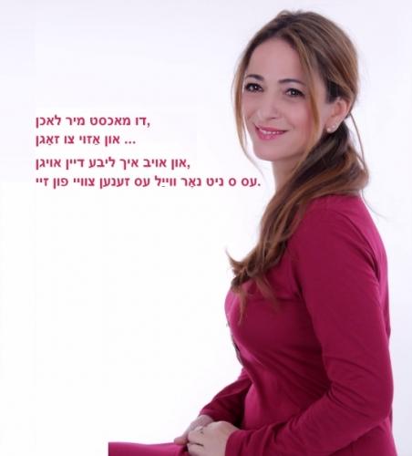 ravit vered_POEM.jpg