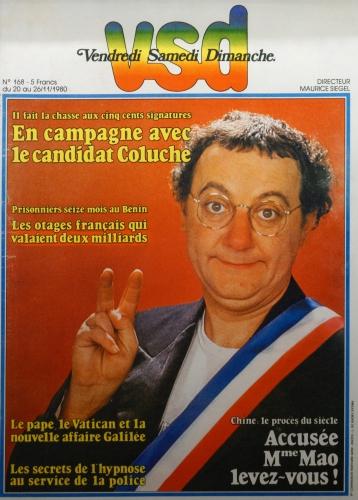 Expo-Coluche-Une-VSD-President.jpg