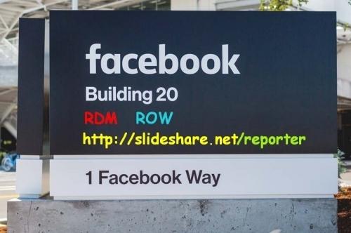 facebook logo 500 332.jpg